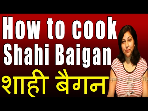 Recipe of Shahi Baigan (Indian Royal Cuisine)