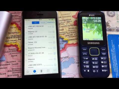 iphone 6 не ловит сеть пропадает сеть