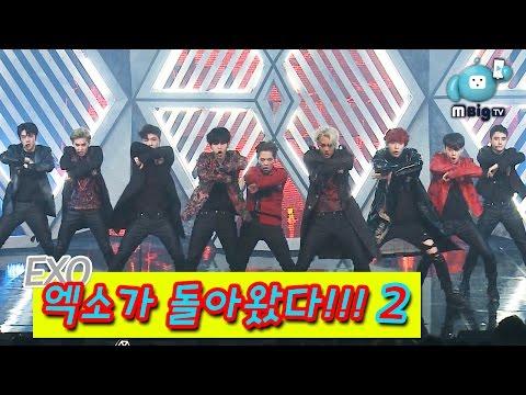 MBC K-pop Hidden stage Ep6 EXO MONSTER COMEBACK SPECIAL