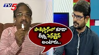 Prof. Nageshwar Rao Shocking Reply To Murthy Question | TV5 New