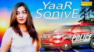 Yaar Soniye Git Pit New Song 2018 (Full Song) DK Chawra, Vasu Doi, Khusi G | Sonotek Music