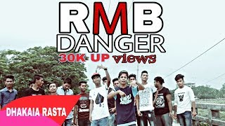 bangla rap song 2017 new [Dhakaia Rasta] Rmb Danger full music video Song