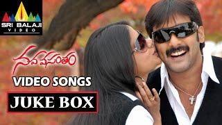 Nava Vasantham Movie Full Video Songs    Tarun, Priyamani, Ankitha