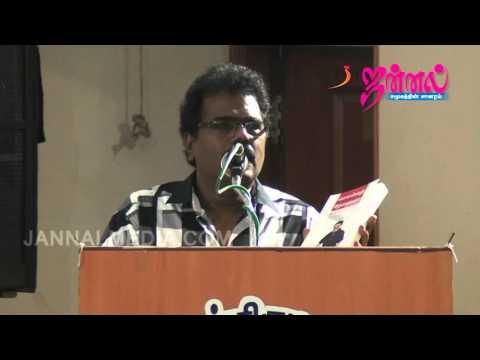 Writer, Director Thangar Bachan's Speech