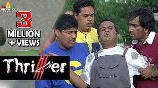 Thriller Hyderabadi Full Movie | Latest Hindi Full Movies | R.K, Aziz, Adnan Sajid