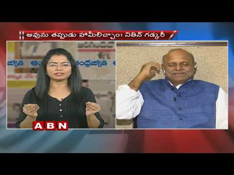 Discussion on Union Minister Nitin Gadkari Comments over BJP Promises | Public Point | ABN Telugu