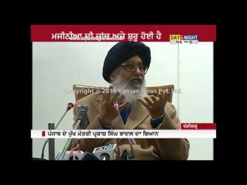 Drug racket case: Prakash Singh Badal defends Bikram Singh Majithia
