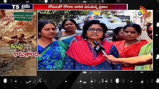Sangareddy People facing Open Drains and garbage Problems | Sangareddy Municipality  News