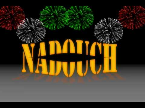 nadouch.mov