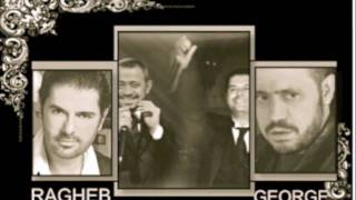 George Wassouf & Ragheb Alama- Law Naweet / جورج وسوف وراغب علامة- لو نويت