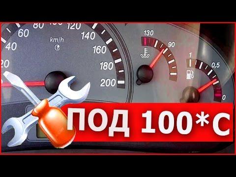 Ваз 2110 греется двигатель на холостых