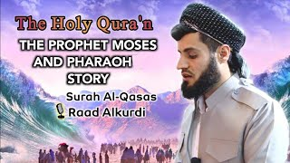 Amazing recitation to the prophet Moses and Pharaoh's story | Sheikh Raad Alkurdi