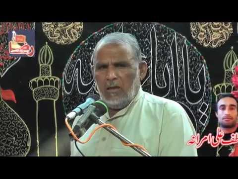 Zakir Talib Hussain Haideri | 16 Safar 2018 | Machiana Gujrat ( www.GujratAzadari.com)
