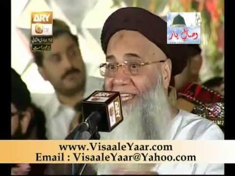 Punjabi Naat(sanu Kojhi Wekh Na)abdul Rauf Rufi 22 4 13 Eidgah Sharif.by Visaal video