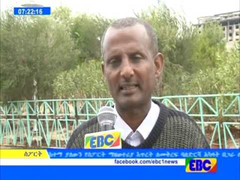 Sport eve news from EBC Feb 15 2017