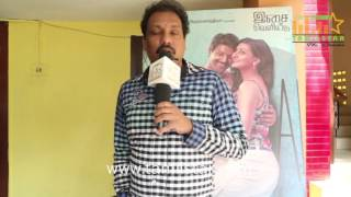 Arumai Chandran At Om Shanthi Om Movie Team Interview