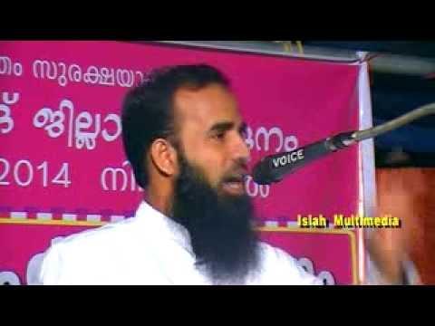 Quran 01 Manava Vimochanathinu Mujahid Balushery Vettathur Kappu Programme video