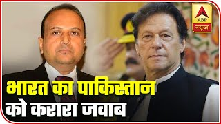 India's Strong Reply To Pak PM Imran Khan Over His Allegations | ABP News