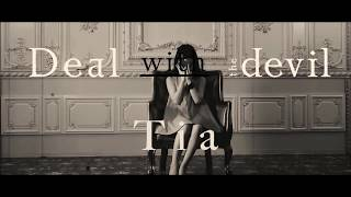 Tia / ?Deal with the devil?MV?TV????????????????????