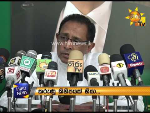 unp to change office|eng