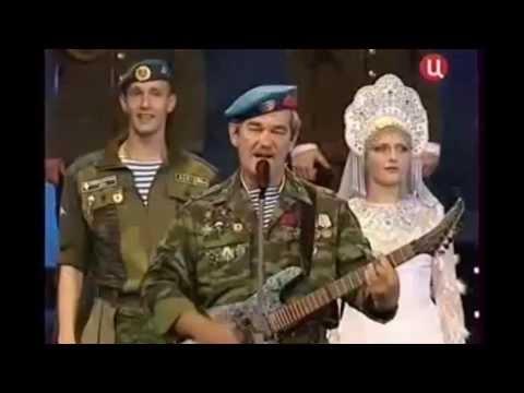 Голубые Береты - Синева.