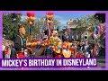 Mickey's 90th Birthday Celebration in Disneyland - 2018