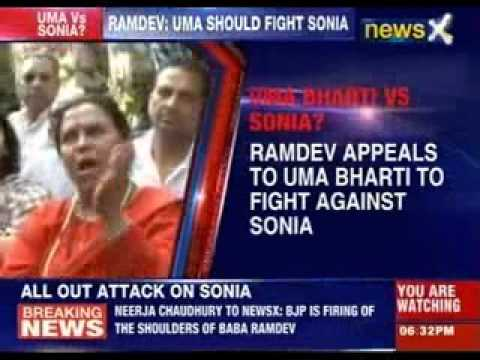 Uma Bharti should fight against Sonia Gandhi from Rae Bareilly says Baba Ramdev