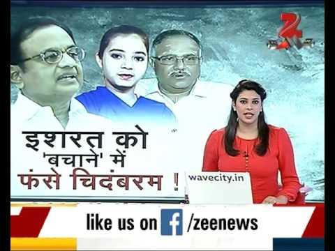 Sonia Gandhi defends P Chidambaram in Ishrat Jahan case