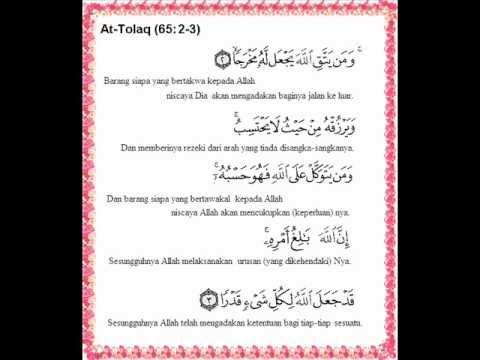 ayat yang perlu diamalkan ketika ditimpa musibah, ayat seribu dinar, ta'awuz, ujian ALLAH