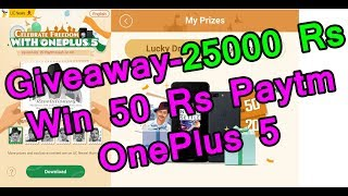 {Giveaway} UC News Offer - Win 50 Rs paytm cash or Oneplus 5