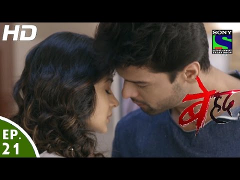 Beyhadh - बेहद - Episode 21 - 8th November, 2016 thumbnail