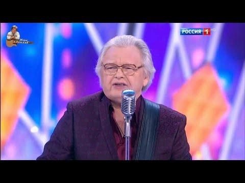 Юрий Антонов - Если любишь ты. HD. 2017