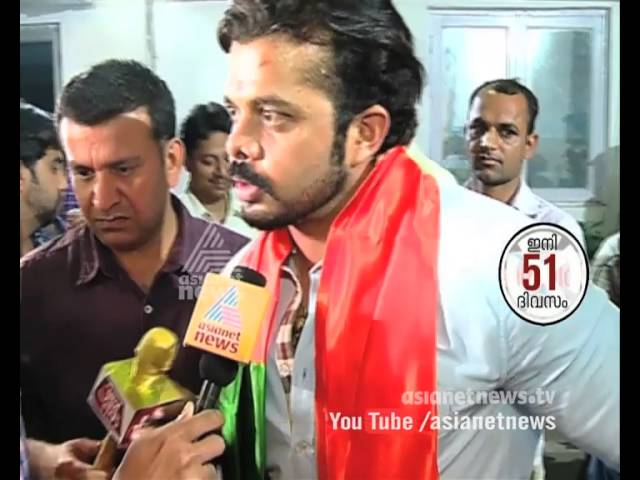 Sreesanth's First  Response, Sreesanth to contest on BJP ticket from Thiruvananthapuram