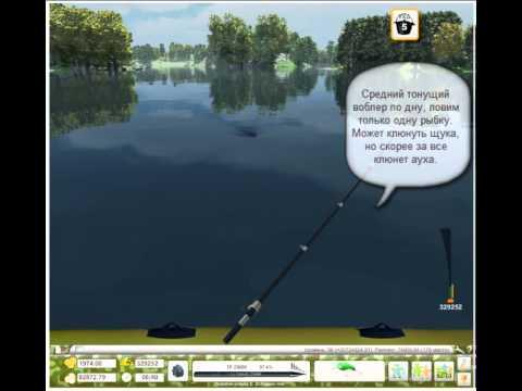 глюки в рыбалке