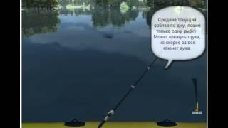 Рецепт ухи на Амуре   Трофейная рыбалка