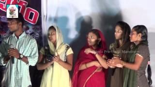 Yesu Rajuga Vachuchunnadu || Latest Telugu Jesus Songs || Bethania Prarthana Mandiram