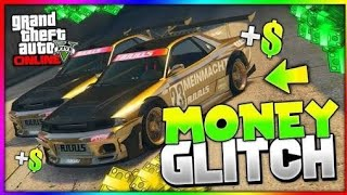 *NEW* GTA 5 ONLINE MONEY GLITCH !! - Car Duplication *Easy Way* (Patched)