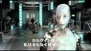 マイノリティ・リポート 第5話