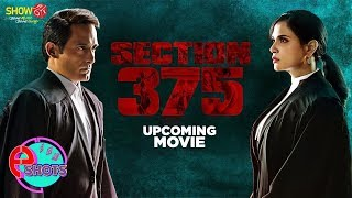Bollywood Actor Akshaye Khanna Promotes His Upcoming Movie Section 375 | E-Shots
