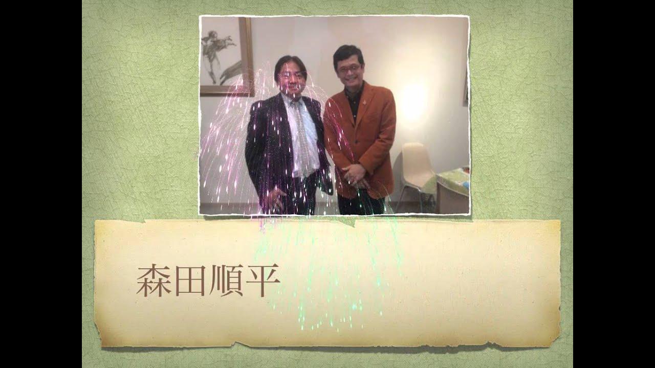 森田順平の画像 p1_33