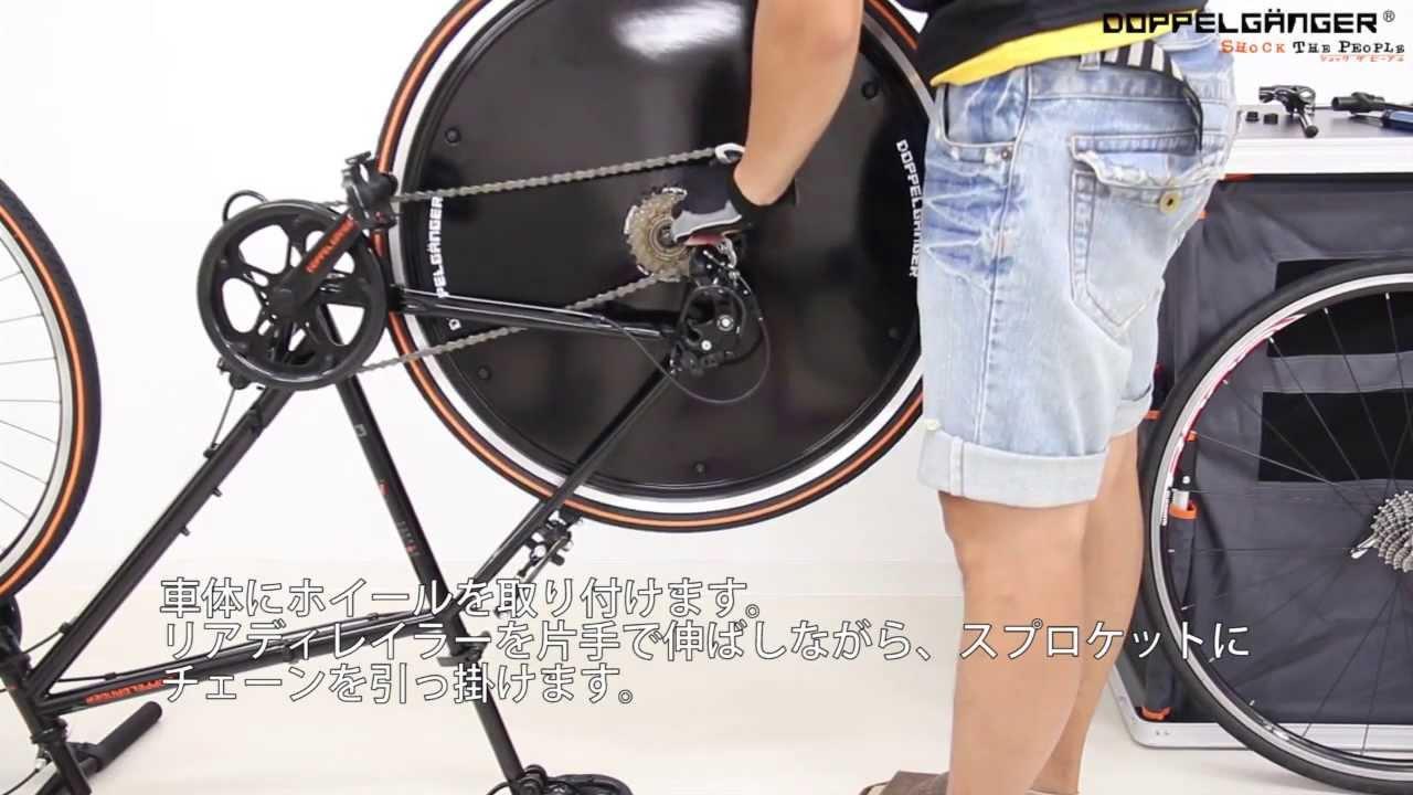 自転車の 自転車 動画 : DOPPELGANGER 自転車アクセサリー ...