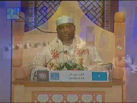 Somali Child Reciting Quran (must Watch) video