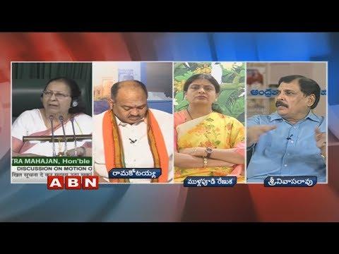 Debate | Rahul Gandhi Speech On No-Confidence Motion | Public Point | Part 2 | ABN Telugu
