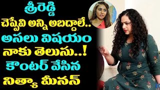 Nithya Menon Sensational Comments on Sri Reddy | Sri Reddy Interview | Top Telugu media