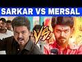 #SARKAR Teaser Breaks Mersal Teaser Record   Thalapathy Vijay   AR Murugadoss   AR Rahman
