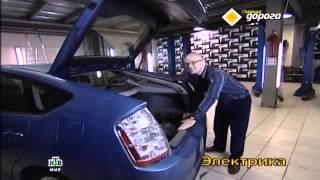 Toyota Prius гибрид. Тест-драйв от \