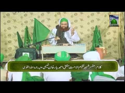 Best Manqabat - Mere Farooq E Azam Hain - Dawateislami Naat Khawan video