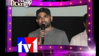 TV1_Nithya Menon Mallu movie as Dil Se in Telugu