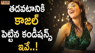 Kajal Agarwal Conditions for Item song |  Latest Telugu Cinema News | Silver Screen