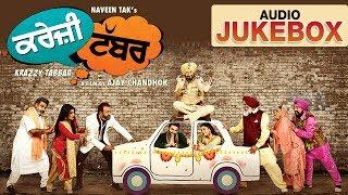 Krazzy Tabbar | Full Songs | Audio Jukebox | New Punjabi Songs 2017 | Yellow Music | 7th July